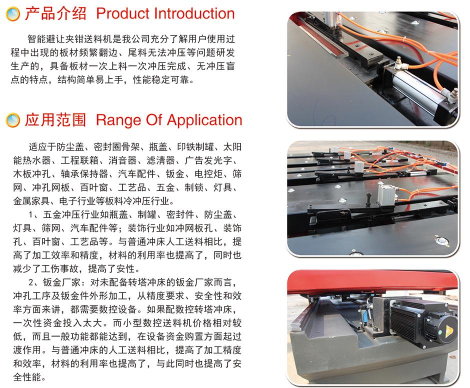 自动送料冲压机价格_冲床自动送料机(避让)-潍坊和邦工业装备有限公司