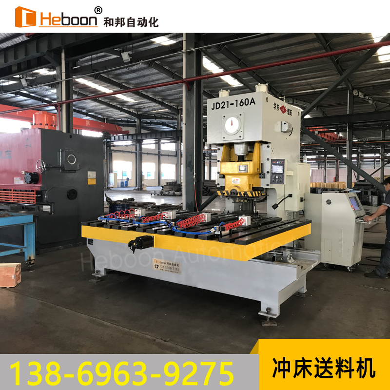 自动送料冲压机价格_冲床自动送料机(重型)-潍坊和邦工业装备有限公司